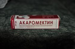 Акаромектин