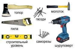 Инструменты для изготовления клетки для кроликов