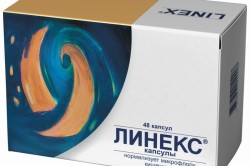 Польза препарата Линекс при поносе у кроликов